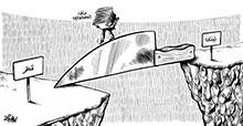 كاريكاتور الصحف الاثنين 15 أيلول 2014