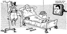 كاريكاتور الصحف الجمعة 24 تشرين الاول 2014