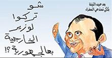 كاريكاتور الصحف الخميس 27 آب 2014