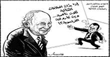 كاريكاتور الصحف الثلثاء 30 أيلول 2014