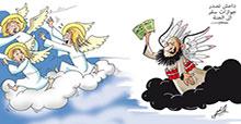 كاريكاتور الصحف الخميس 23 تشرين الاول 2014