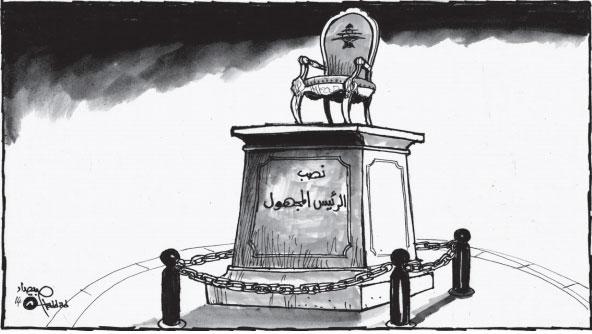 كاريكاتور الصحف الجمعة 19 أيلول 2014