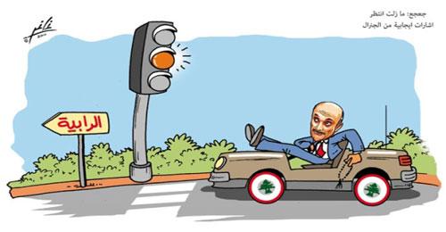 كاريكاتور الجمعة 18 كانون الاول 2014