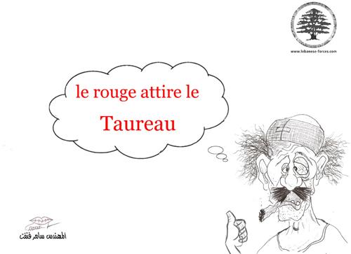 """كاريكاتور موقع """"القوات"""": """"الأحمر يجذب…"""""""