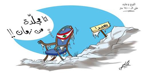 كاريكاتور الاربعاء 26 تشرين الثاني 2014