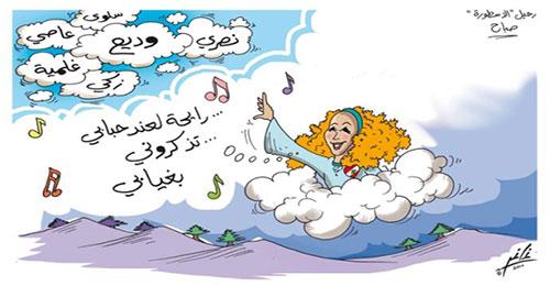 كاريكاتور الخميس 27 تشرين الثاني 2014