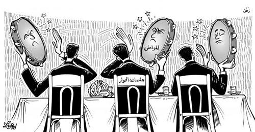كاريكاتور الجمعة 28 تشرين الثاني 2014