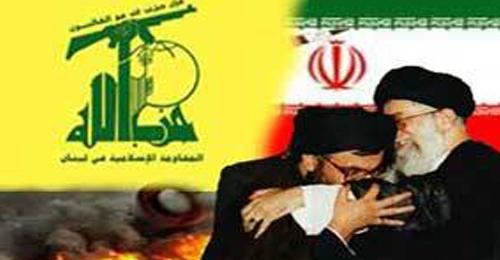 زمن الوصاية الإيرانية