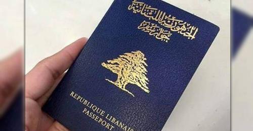 """لبنان يودّع جوازات السفر العادية ويطلق """"البيومترية"""""""