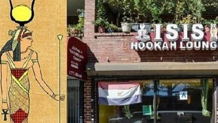 """مقهى """"داعش"""" بالقرب من منزل أوباما"""