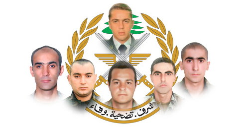 الجيش نعى ملازماً اول ورقيبا وجنديين ومجندين استشهدوا في معارك طرابلس وجوارها