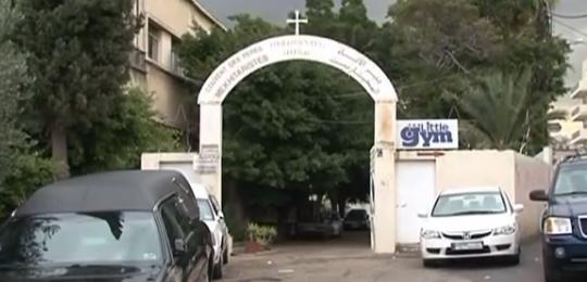 بالفيديو: دير الآباء المخيتاريست في الحازمية للبيع!