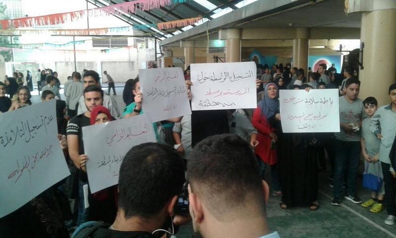 بالصور: من تداعيات النزوح السوري… إعتصام أمام مدرسة الغبيري الثانية