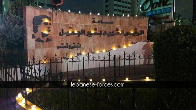 بالفيديو والصور: الشموع أيضاً تبكي أرواح شهداء مجزرة القاع