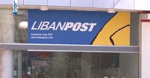 """بالفيديو: خدمة """"ليبان بوست"""" والبريد الذي لا يصل"""