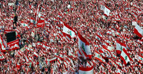 Liban: un projet pour l'avenir de l'humanité