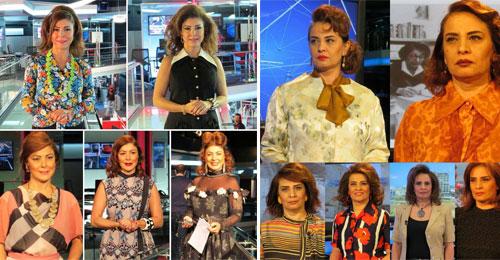 بالصور: نشرات أخبار 14 شباط على مدى 70 سنة