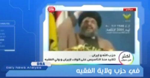 DNA: الهبة السعودية للبنان