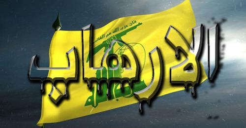 """الـ""""FBI"""": غازي ناصرالدين على لائحة المطلوبين بتهمة تعاونه مع """"حزب الله"""""""