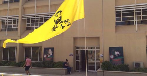 """بيان التعبئة التربوية لـ""""حزب الله""""… هزلت والله"""