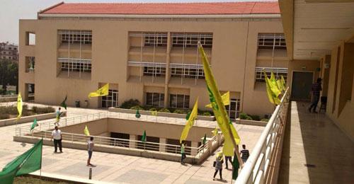 """بالفيديو: """"حزب الله"""" يقيم مجالس العزاء في حرم الجامعة اللبنانية لقتلاه في القلمون!"""