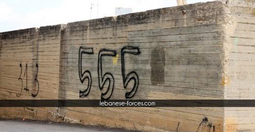 """خاص موقع """"القوات"""" بالصور: """"حزب الله"""" يستبيح جدران البترون"""