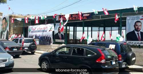 """خاص بالصور: """"الكتائب"""" تدعم لائحة """"السوري القومي الاجتماعي"""" وعازار في جزين"""