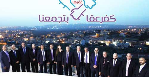 """""""القوات"""" تدعم لائحة """"كفرعقّا بتجمعنا"""" برئاسة الياس ساسين"""