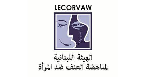 """""""الهيئة اللبنانية لمناهضة العنف ضد المرأة"""": لإلغاء الفقرة الثانية من المادة 505"""
