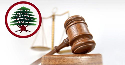"""التمييز تردّ إستئناف سمر الحاج وتلزمها دفع ثلاثة ملايين ليرة لبنانية تعويضاً لـ""""القوات"""""""