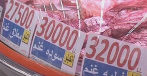 بالفيديو: لماذا لم تنخفض أسعار المواد الغذائيّة بعد؟