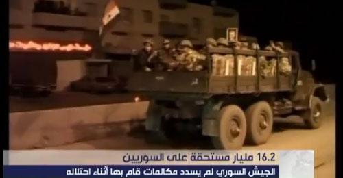 بالفيديو: فواتيرُ اتصالاتٍ مستحقَة على الجيشِ السوري