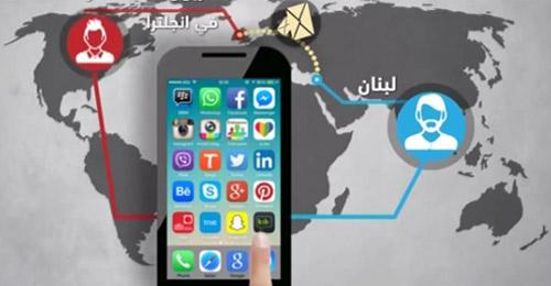 بالفيديو: الرواية خلف حجب المواقع الاباحية
