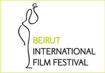 """الرقابة تمنع عرض فيلمي """"وهبتك المتعة"""" و""""غريب البحيرة"""" ضمن مهرجان بيروت الدولي للسينما"""