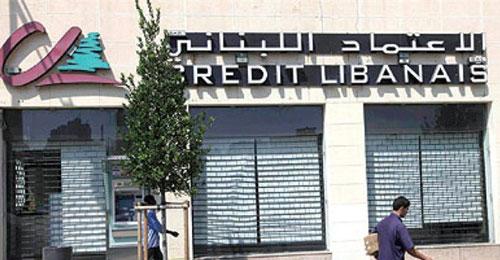 """خاص موقع """"القوات"""": سارقو بنك """"الإعتماد"""" في المكلس استقلوا Jeep Liberty"""