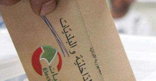 إعلان أسماء المرشحين للمقعد الاختياري في درب السيم – شرق صيدا