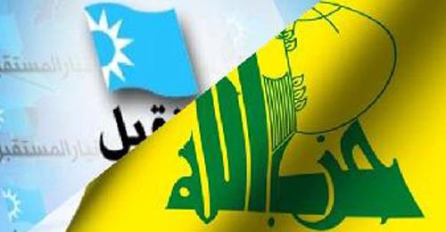 """جلسة """"المستقبل""""-""""حزب الله"""" السابعة: تقدم جدي في الملفات"""