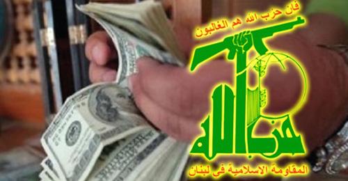 """خضة غير مسبوقة داخل """"حزب الله"""".. إختلاس وتهريب 20 مليون دولار"""