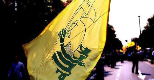 حزب الله والشرعيّة