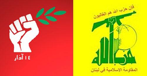 """الوقت لمصلحة 14 آذار لا """"حزب الله"""""""
