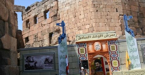 """انفلات أمني في معقل """"حزب الله"""" ببعلبك"""