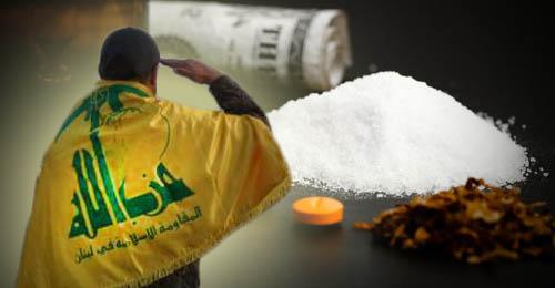 """""""حزب الله"""" يواصل تمويل عملياته وأنشطته من تجارة المخدرات… ويحمي كوادره المتورطة بالإتجار"""