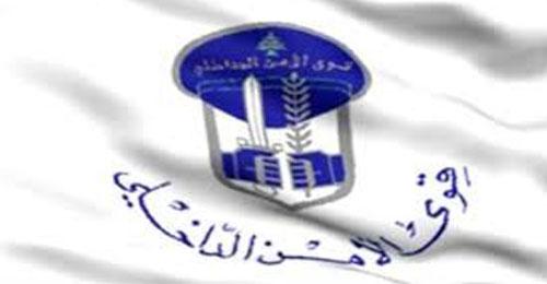 """""""قوى الأمن"""": ما يتم تداوله عن شاحنة نهر الموت اخبار مغلوطة"""