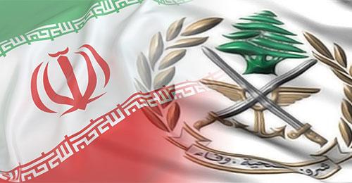 لماذا يرفض لبنان السلاح الإيراني ؟ (بقلم العميد الركن (م) وهبي قاطيشه)