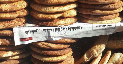 بالفيديو: كعكة طرابلسية لإحياء المدينة
