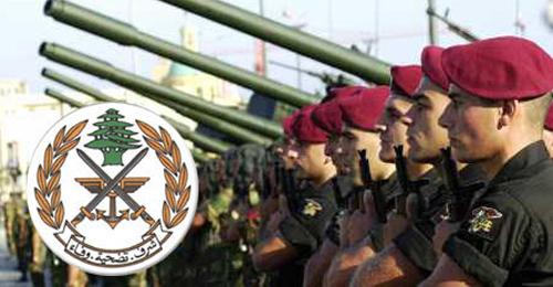 حقائق عن الجيش اللبناني