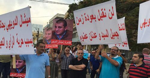 """بالصور: """"الحرية لميشال الدويهي"""" في باحة سراي زغرتا"""