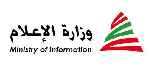 متعاقدو وزارة الإعلام يعتصمون اليوم أمام مجلس النواب