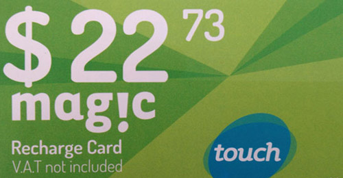 بالفيديو: شح في بطاقات تشريج شركة touch.. والتجار يهددون بالتصعيد
