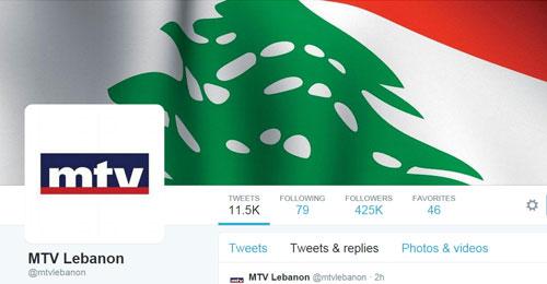 بالصور: علم لبنان يرفرف مجدداً في الـmtv